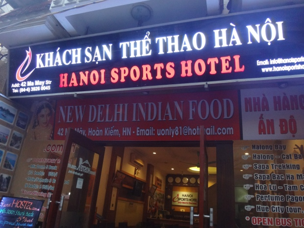 Entering Hanoi Sports Hotel