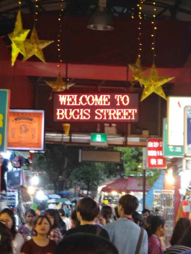 Bugis Food Street