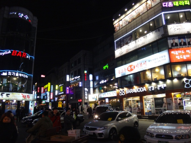 Night Life at Hongkik University Street