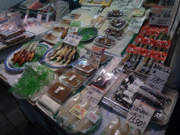 At Nishiki Food Market