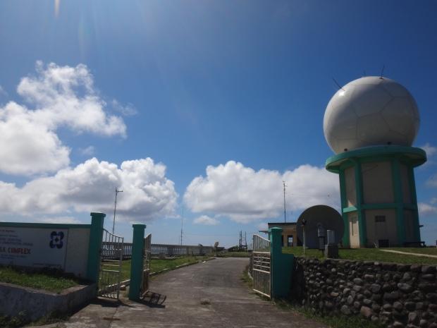 PAGASA Radar Station