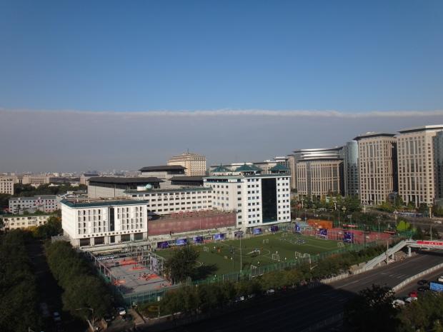beijing-china-trip-2016-2