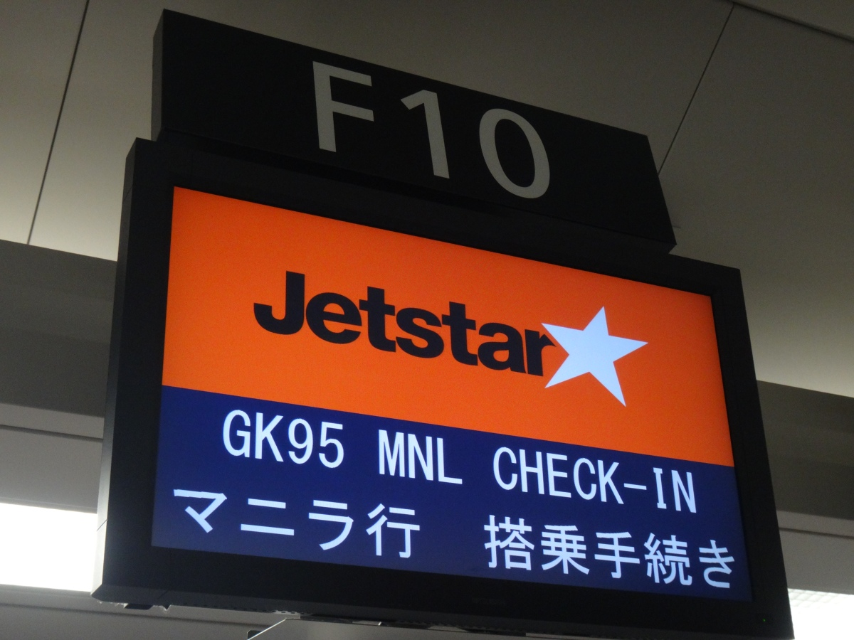 SERIES: Travel Gratefully from Manila to Sapporo with Jetstar