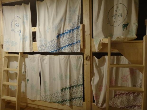 early-winter-in-hokkaido-14