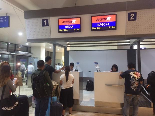 Jetstar2Nagoya Day 1 (6)