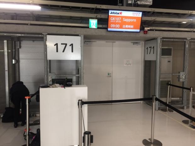 Jetstar 2 Hokkaido (10)