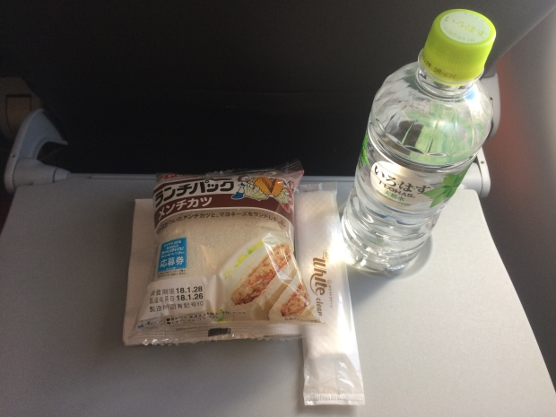 Jetstar 2 Hokkaido (13)