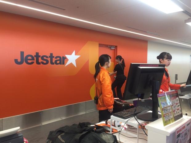 Jetstar 2 Hokkaido (17)