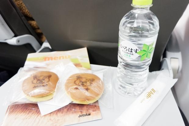 Jetstar 2 Hokkaido (26)
