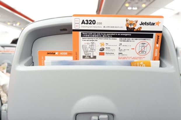 Jetstar 2 Hokkaido (35)