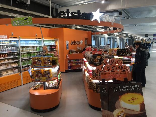 Jetstar 2 Hokkaido (9)