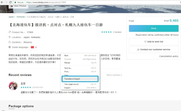 KKDay Booking Niseko Transfers (5)