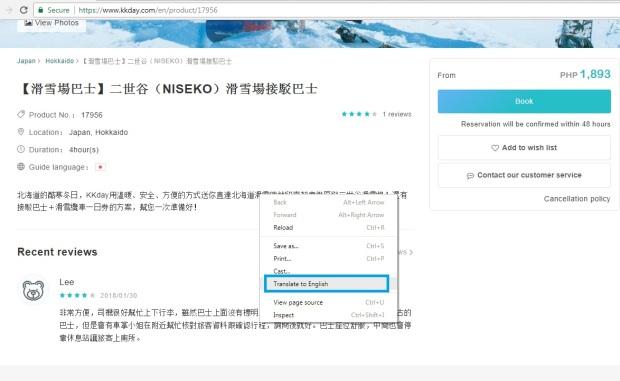 KKDay Booking Niseko Transfers (9)