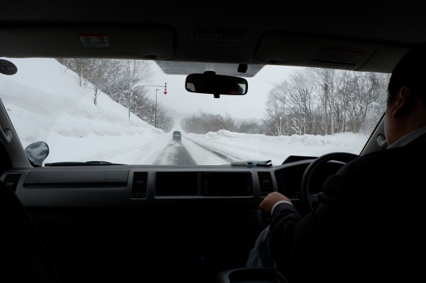 KKDay to Niseko (8)