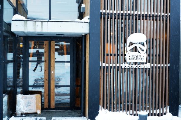 Musu Koko Alpinist Odin Place Niseko (3)