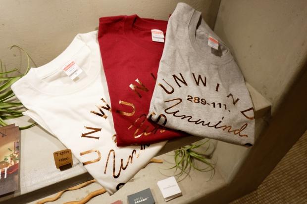 Unwind Hotel and Bar Sapporo (13)
