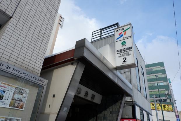 Unwind Hotel and Bar Sapporo (20)