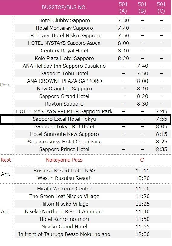 Unwind Hotel and Bar Sapporo (32)