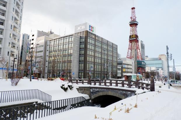 Stunning Hokkaido Best of Winter Niseko Sapporo Sounkyo Biei Lake Shikotsu (14)