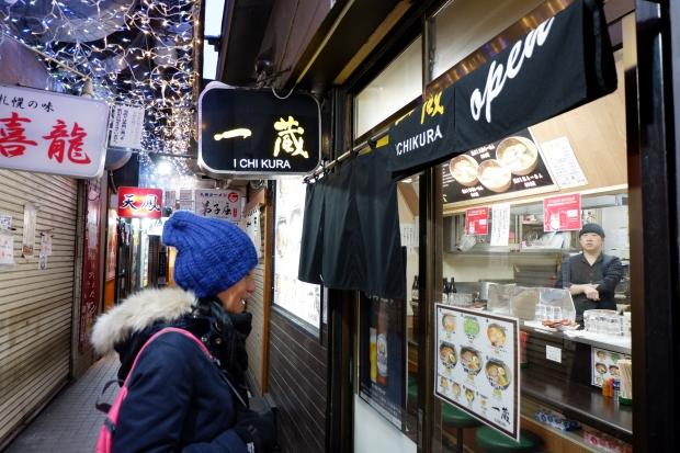 Stunning Hokkaido Best of Winter Niseko Sapporo Sounkyo Biei Lake Shikotsu (17)