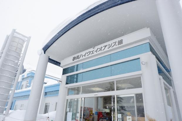 Stunning Hokkaido Best of Winter Niseko Sapporo Sounkyo Biei Lake Shikotsu (20)