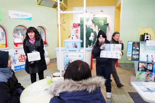 Stunning Hokkaido Best of Winter Niseko Sapporo Sounkyo Biei Lake Shikotsu (32)