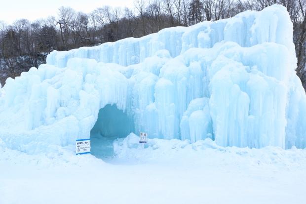Stunning Hokkaido Best of Winter Niseko Sapporo Sounkyo Biei Lake Shikotsu (67)