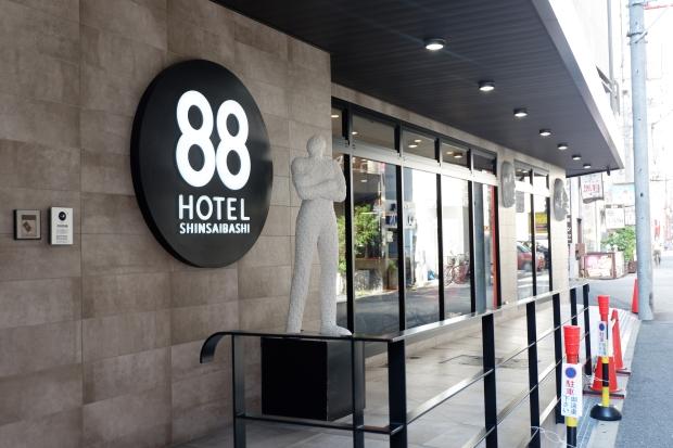 #Jetstar2KIX Hotel 88 Shinsaibashi (5)