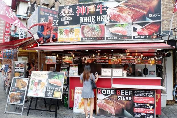 #Jetstar2KIX Kobe (19)