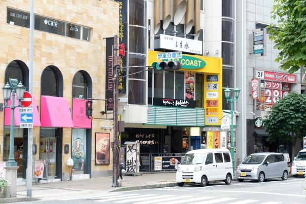 #Jetstar2KIX Kobe (3)