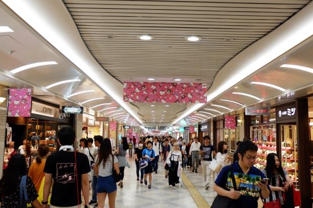 #Jetstar2KIX Osaka (3)