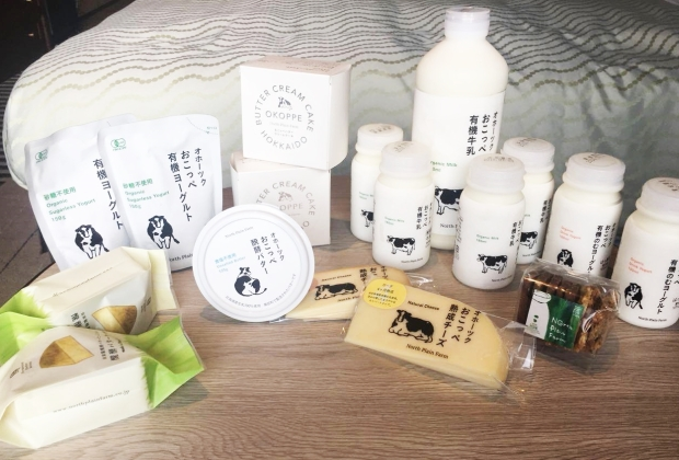 North Plain Farm Hokkaido Japan Haul Review (30)