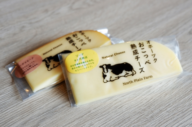 North Plain Farm Hokkaido Japan Haul Review (9)