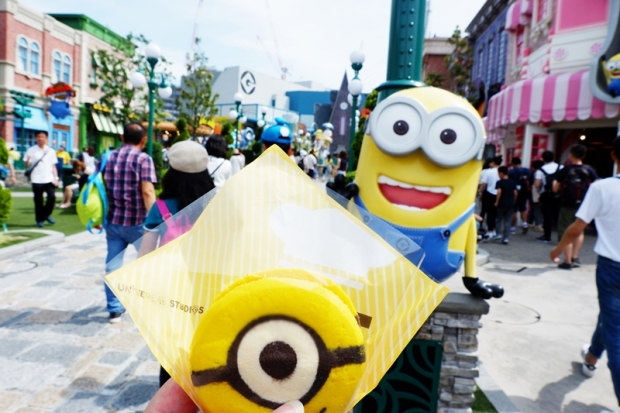 Universal Studios Japan With KKday (22)