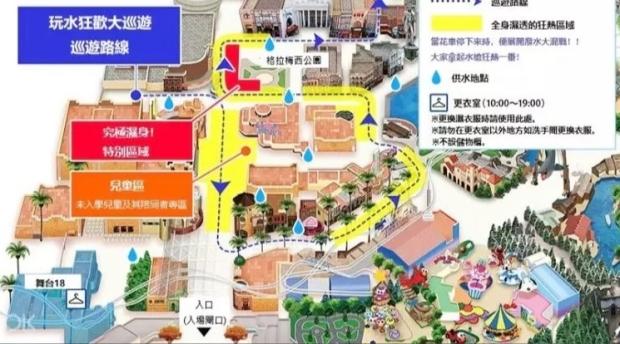USJ Map 3