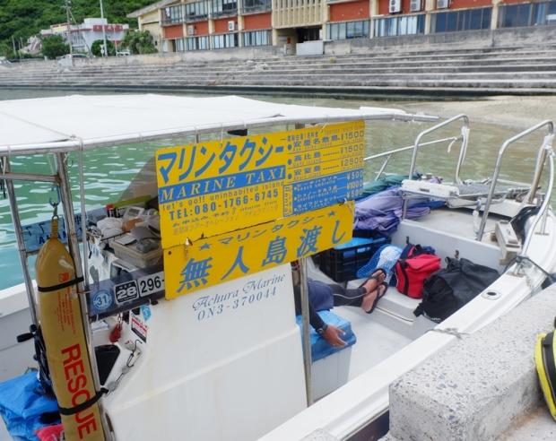 #Jetstar2Okinawa Zamami Kerama Islands (5)