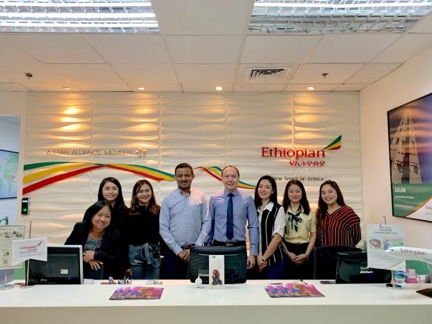 ethiopian airlines - makati office