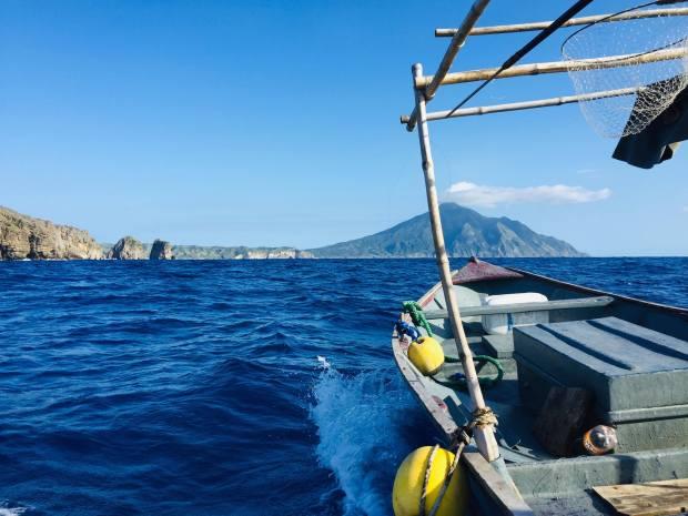 Fishing BISUMI